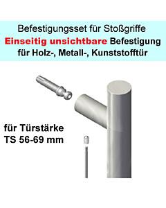 Stoßgriff-Befestigungs-Set | einseitig unsichtbare Befestigung an Holz-, Metall-, Kunststoff-Tür TS 56 - 69 mm Südmetall